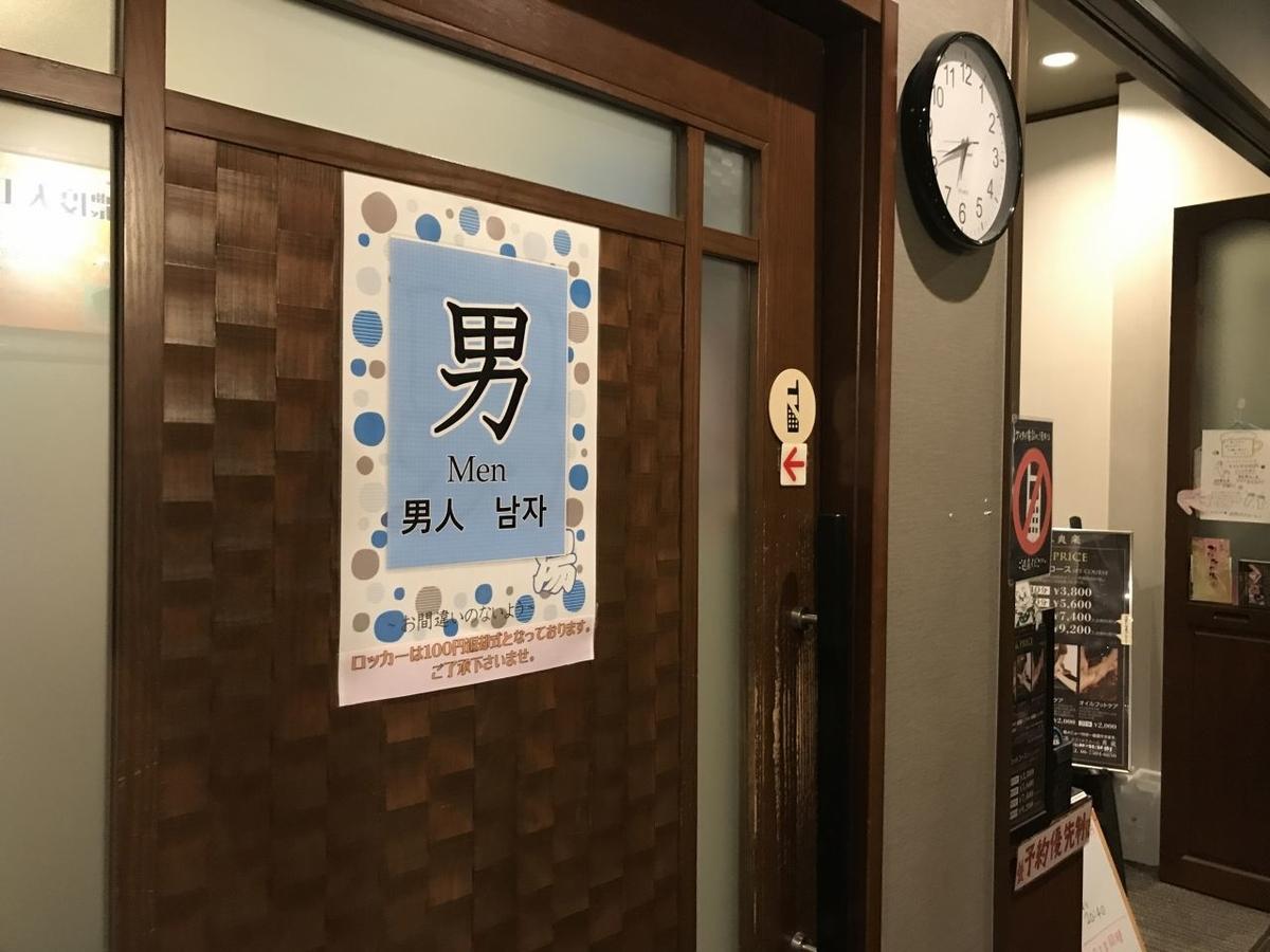 f:id:okuradesu:20190329153442j:plain