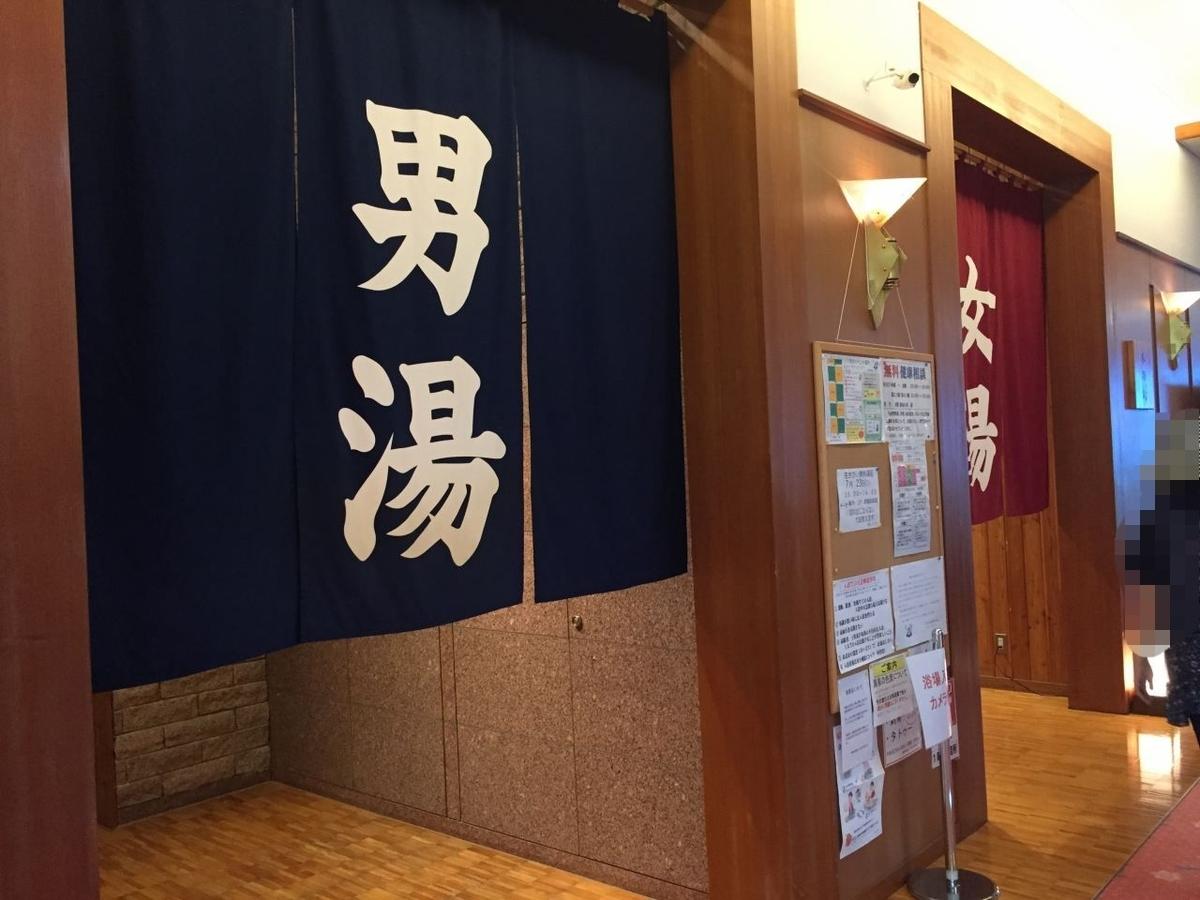f:id:okuradesu:20190331130837j:plain