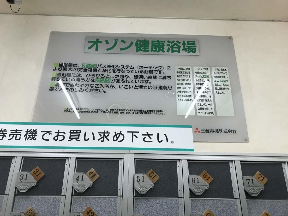 f:id:okuradesu:20190331143524j:plain