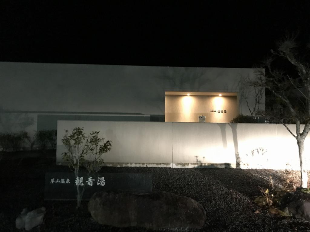f:id:okuradesu:20190401131224j:plain