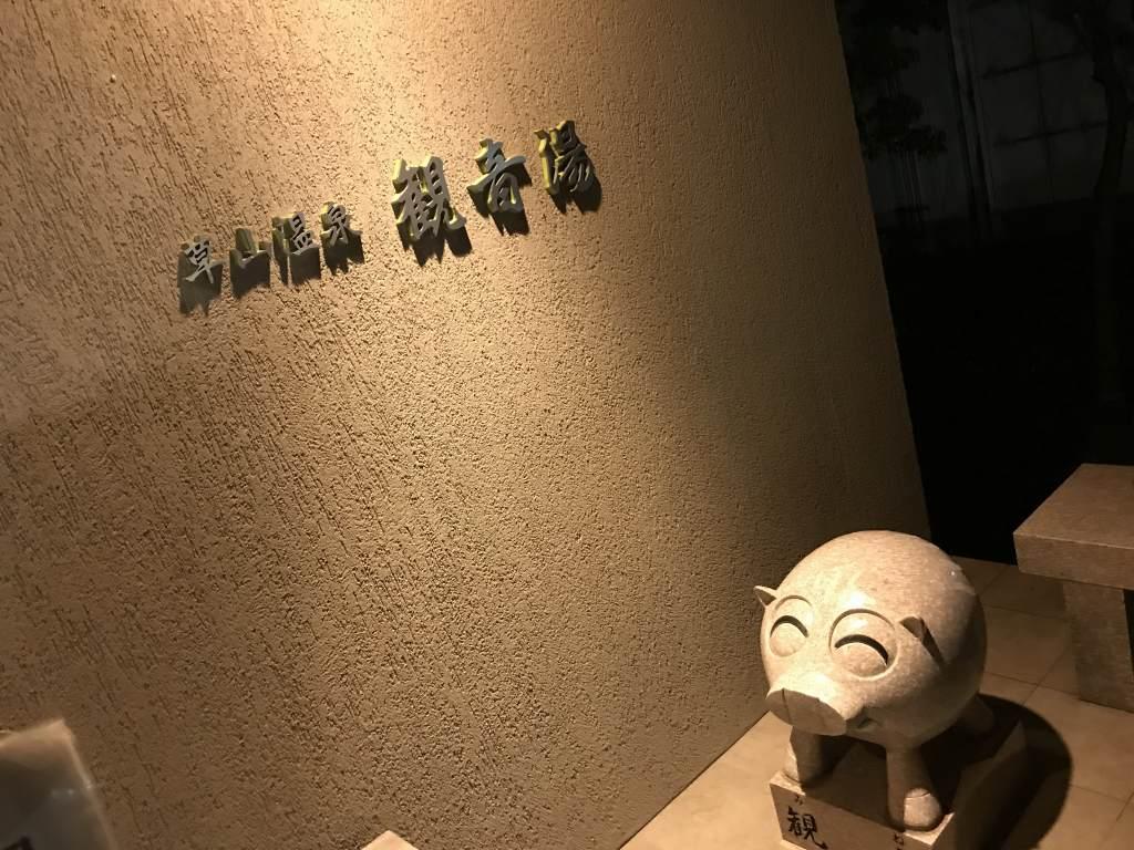 f:id:okuradesu:20190401131233j:plain