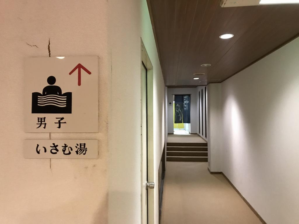 f:id:okuradesu:20190403143029j:plain