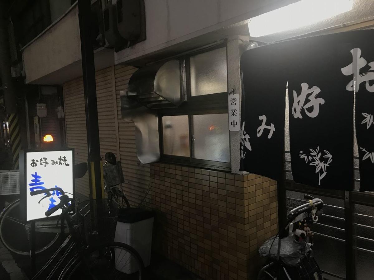 f:id:okuradesu:20190403153710j:plain