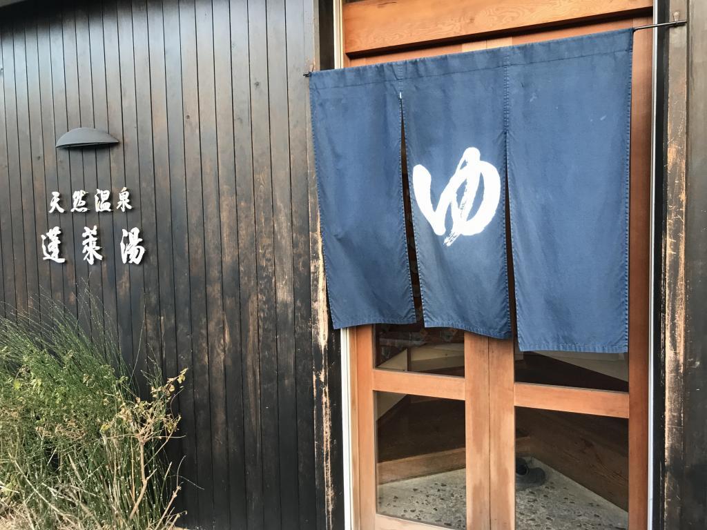 f:id:okuradesu:20190417153309j:plain