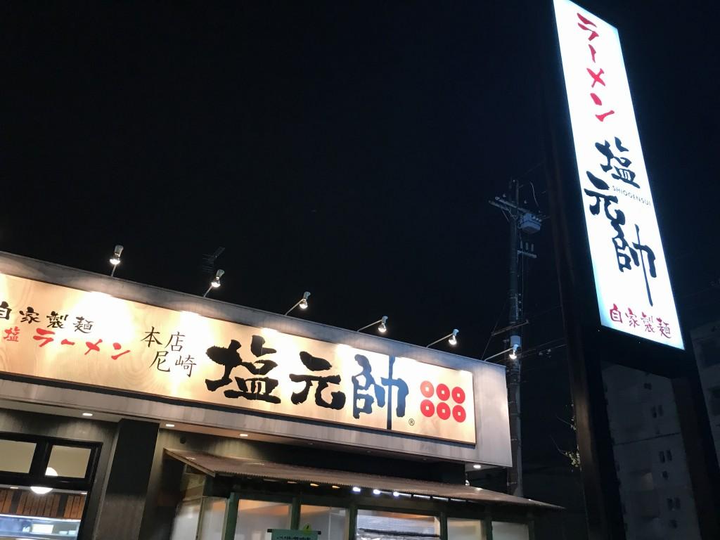 f:id:okuradesu:20190424144803j:plain