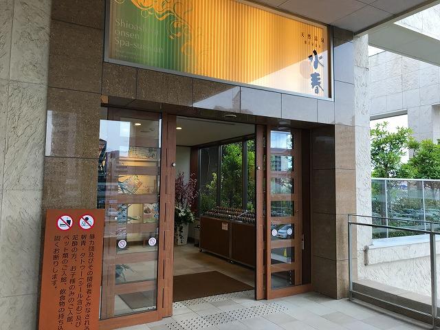 f:id:okuradesu:20190427031001j:plain