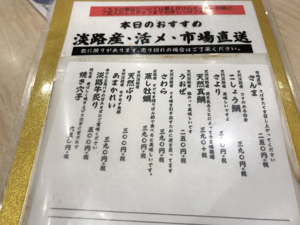 f:id:okuradesu:20190427143959j:plain