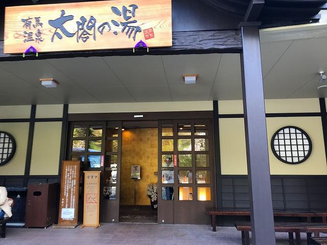 f:id:okuradesu:20190427150405j:plain