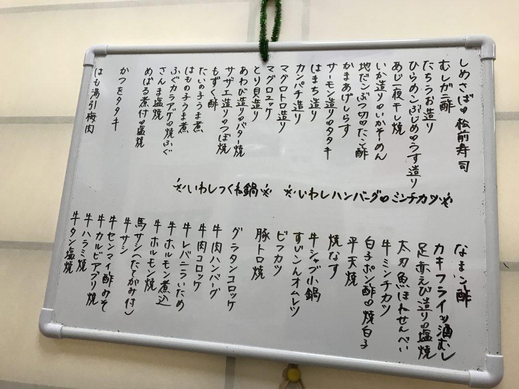 f:id:okuradesu:20190428151212j:plain