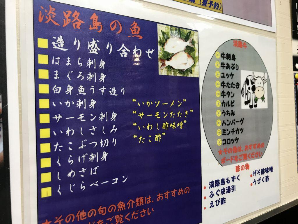 f:id:okuradesu:20190428151219j:plain