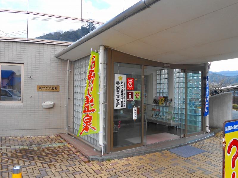 f:id:okuradesu:20190501150544j:plain