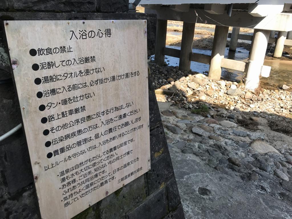 f:id:okuradesu:20190504024610j:plain