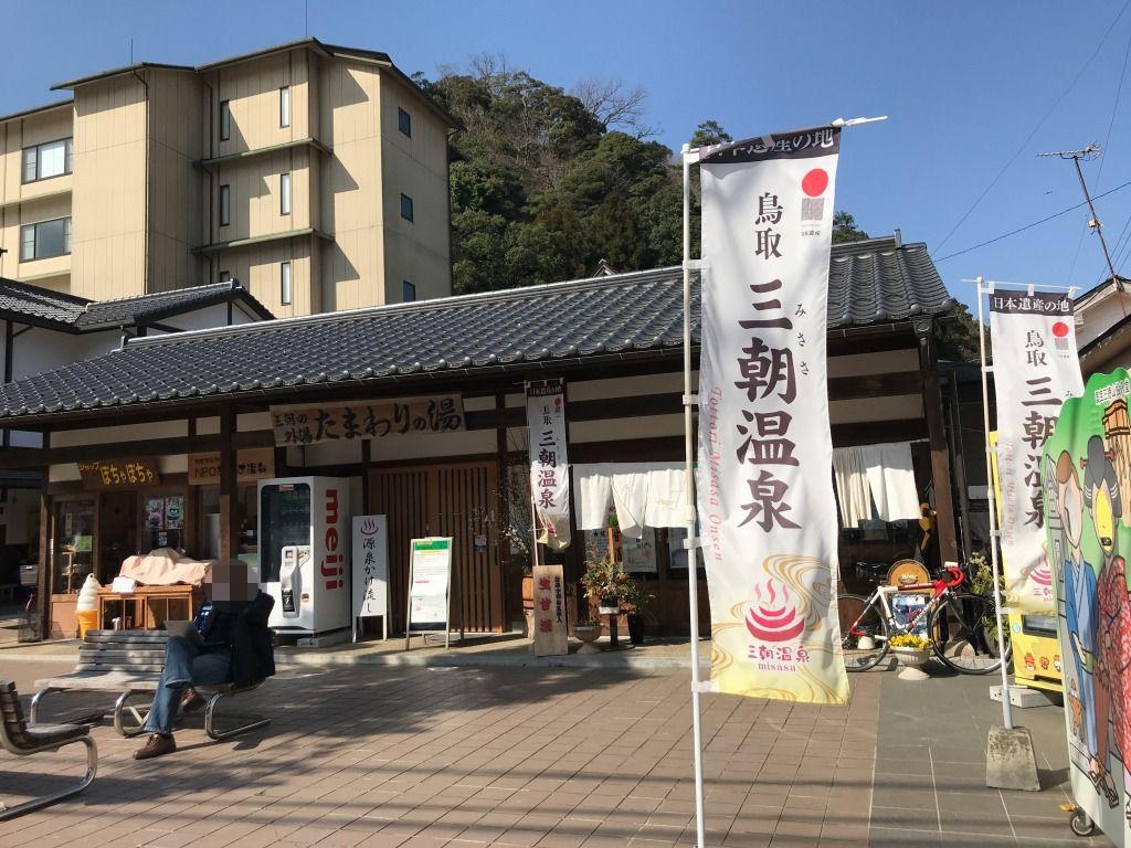 f:id:okuradesu:20190504025150j:plain