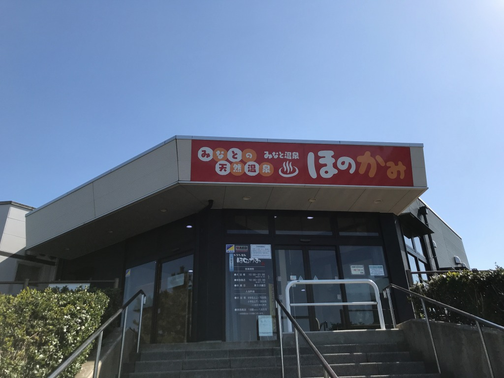 f:id:okuradesu:20190504142126j:plain