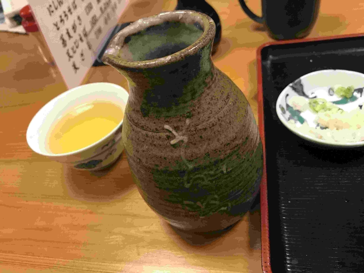 f:id:okuradesu:20190505020651j:plain
