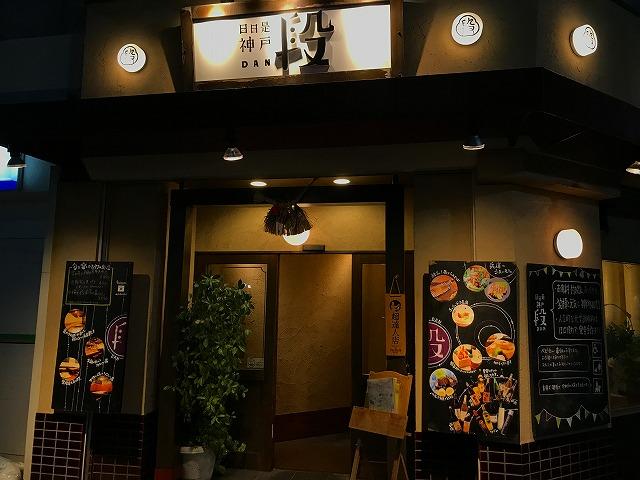 f:id:okuradesu:20190505150341j:plain