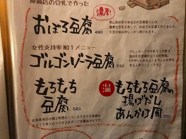 f:id:okuradesu:20190505150459j:plain