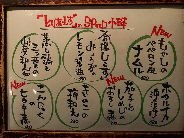 f:id:okuradesu:20190505151041j:plain
