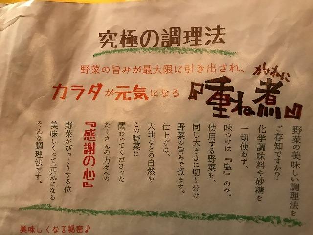 f:id:okuradesu:20190505151841j:plain