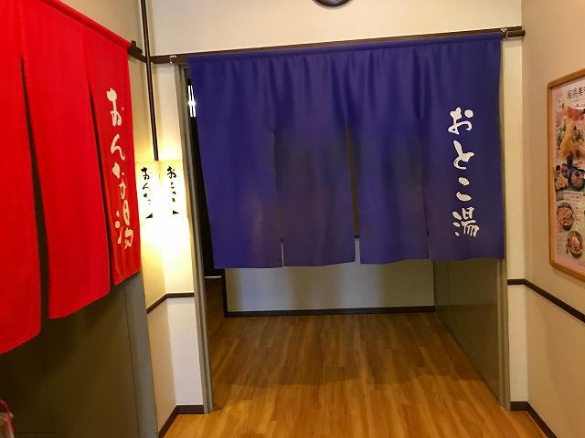 f:id:okuradesu:20190508135813j:plain