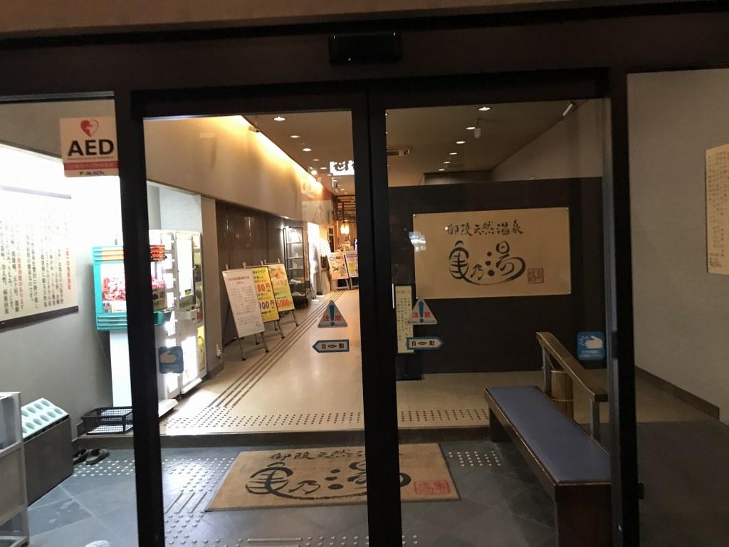 f:id:okuradesu:20190509022008j:plain