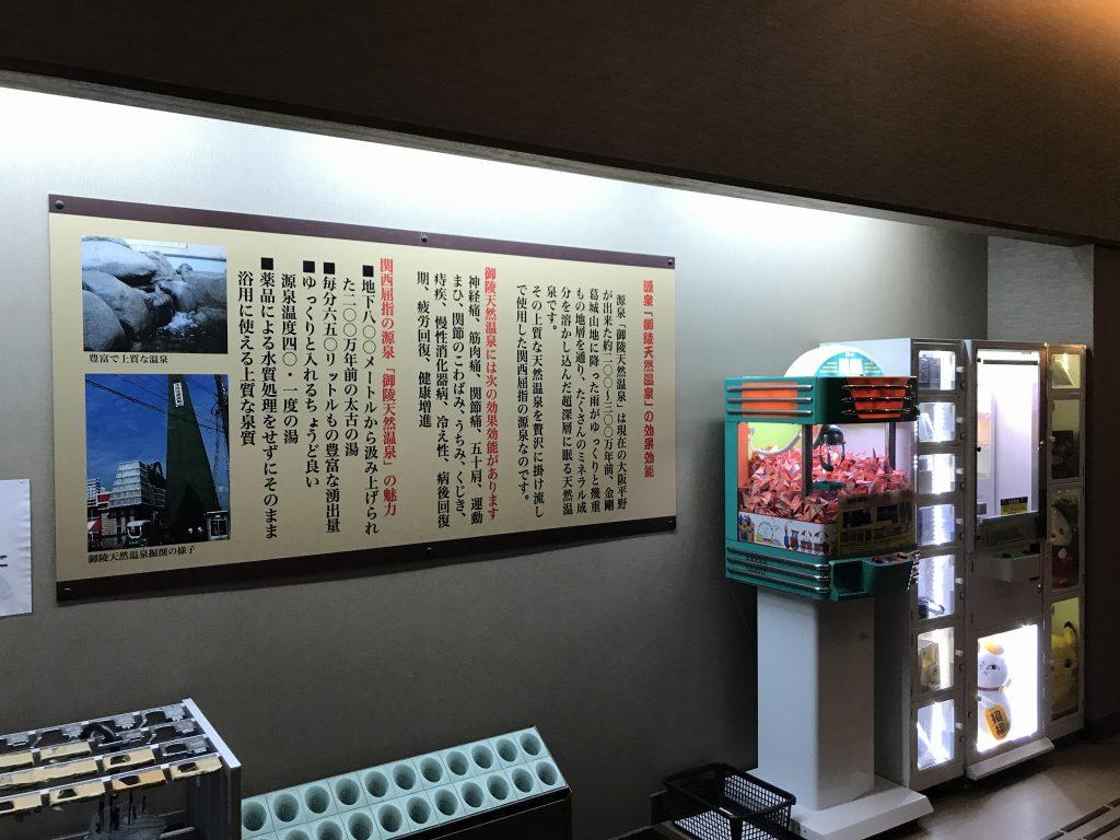 f:id:okuradesu:20190509022011j:plain