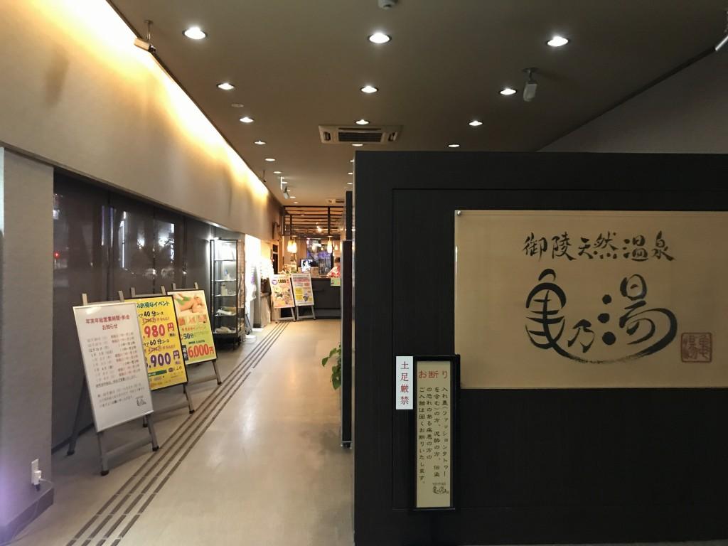 f:id:okuradesu:20190509022015j:plain