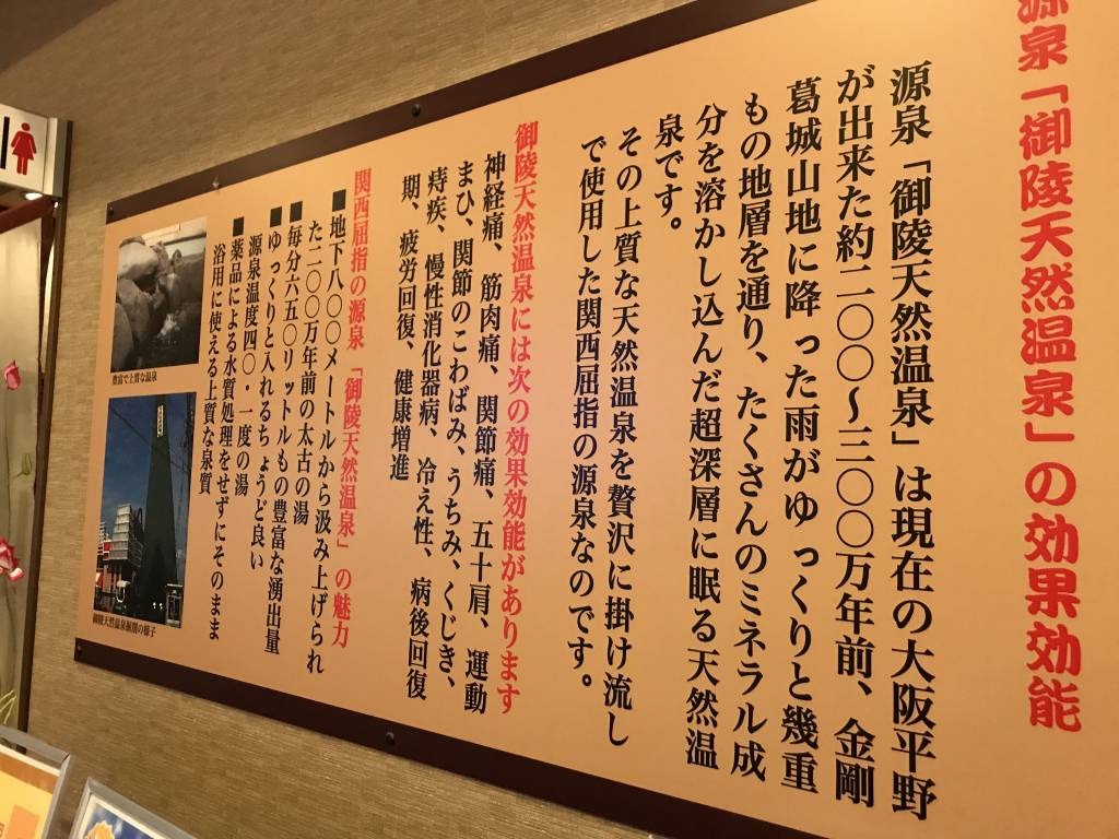 f:id:okuradesu:20190509022034j:plain