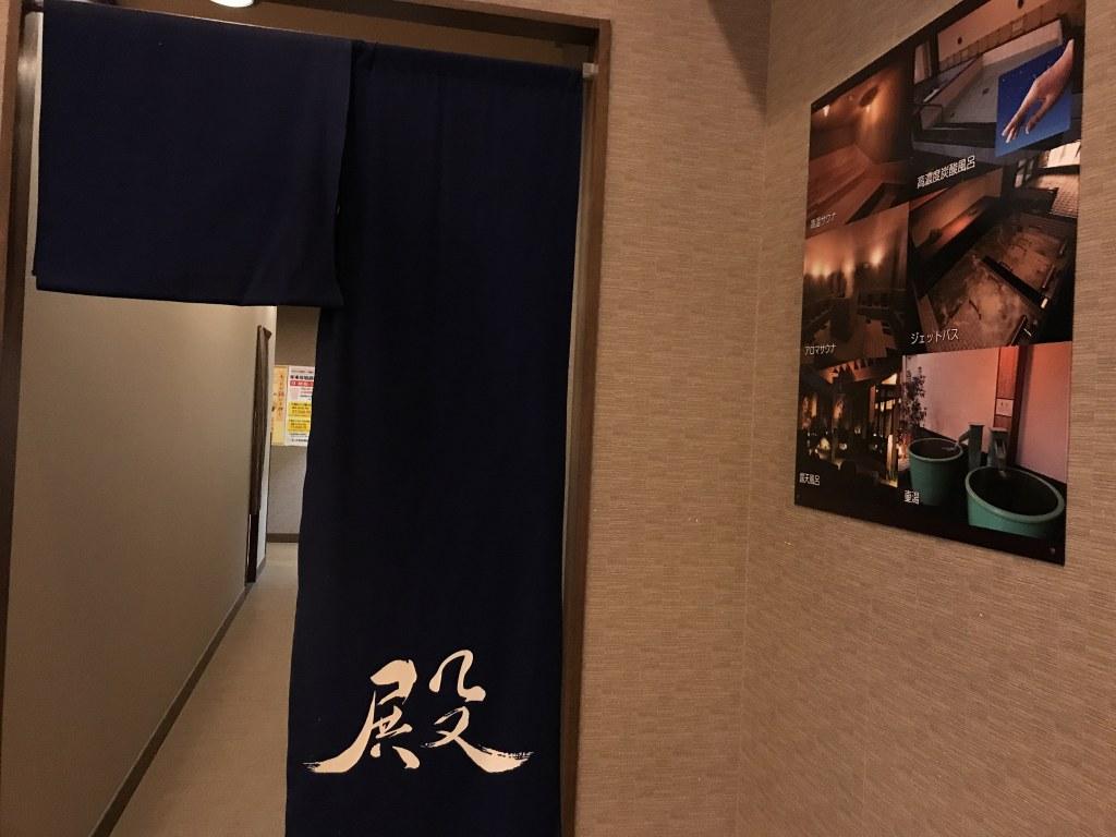 f:id:okuradesu:20190509022044j:plain