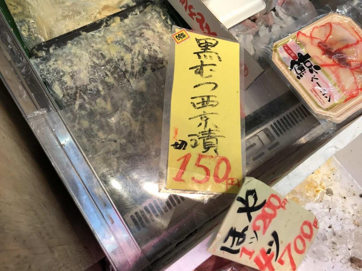 f:id:okuradesu:20190511024616j:plain