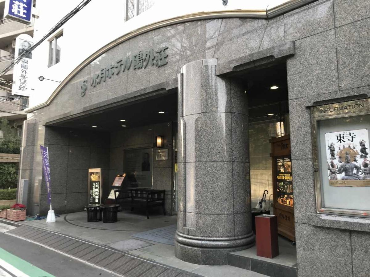 f:id:okuradesu:20190511153346j:plain