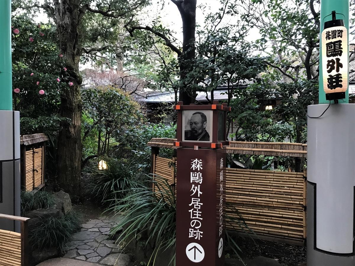 f:id:okuradesu:20190511153444j:plain