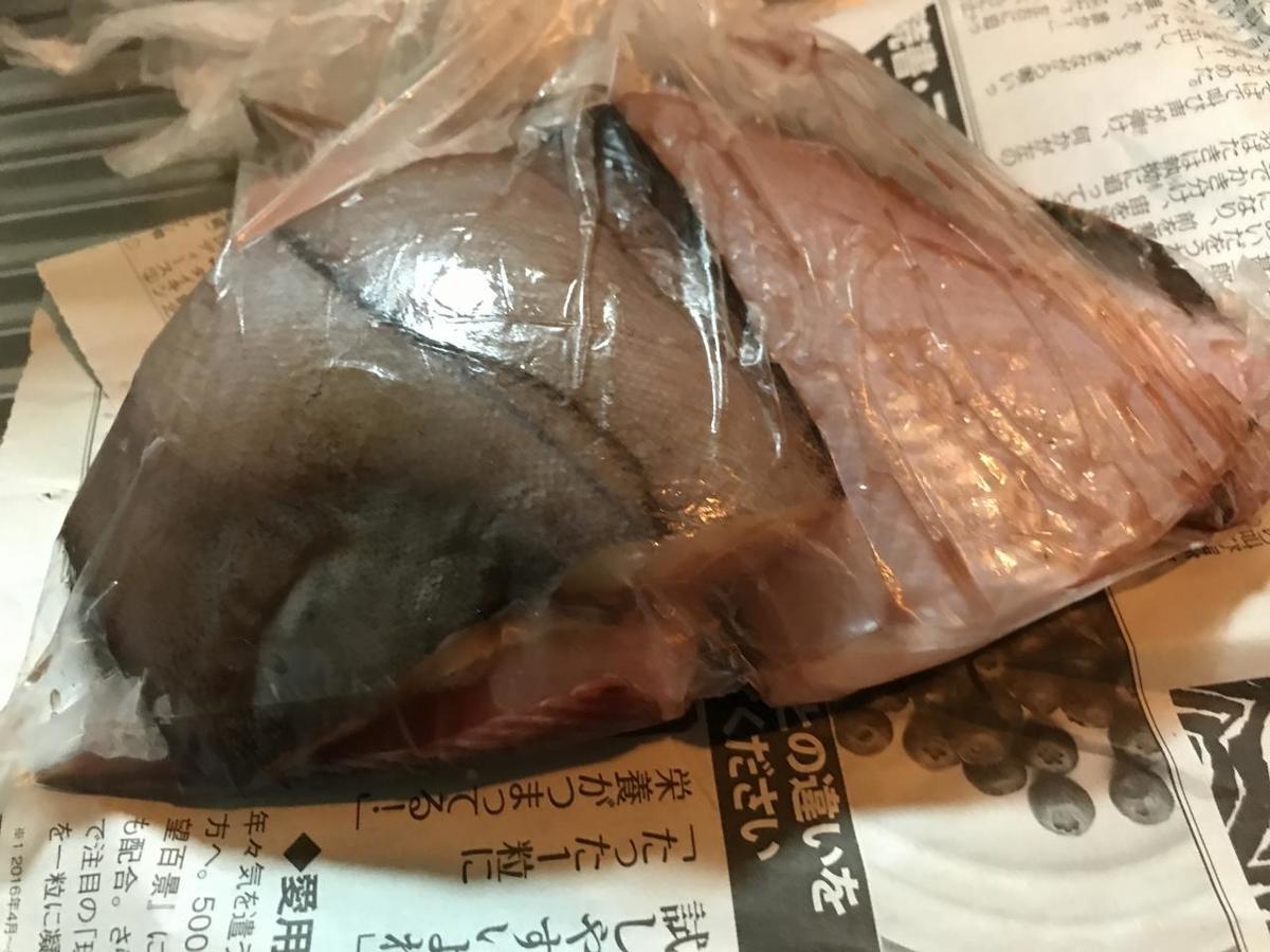 f:id:okuradesu:20190512150341j:plain