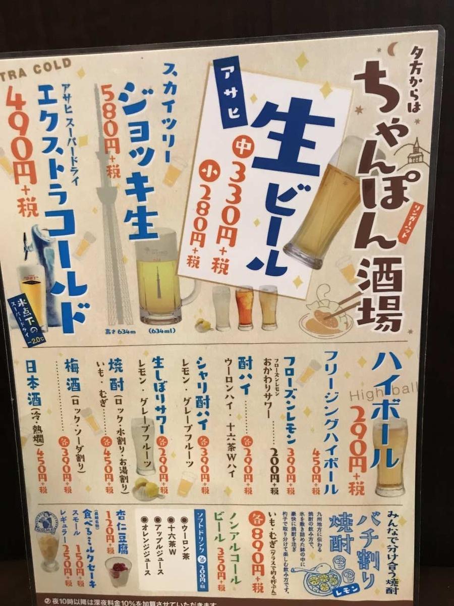 f:id:okuradesu:20190521144941j:plain