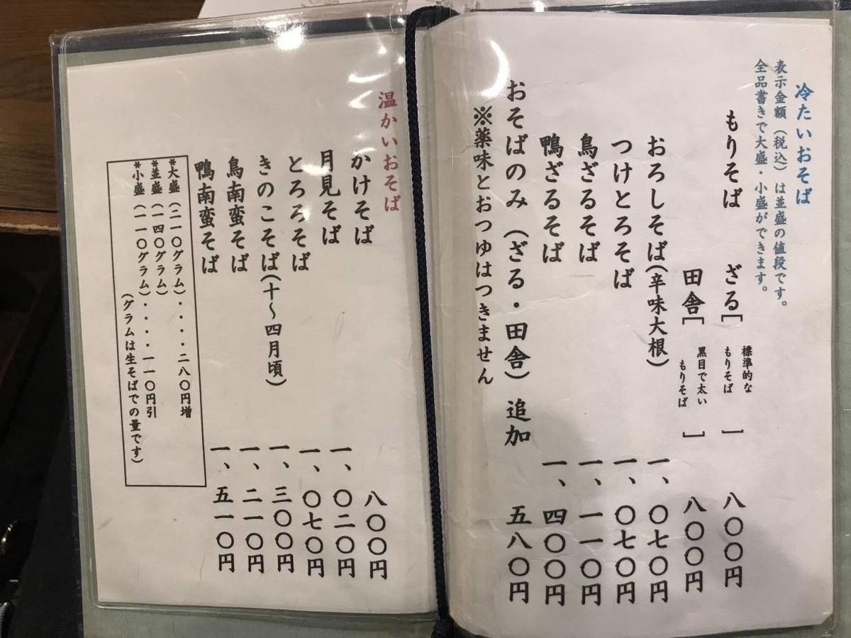 f:id:okuradesu:20190522023554j:plain