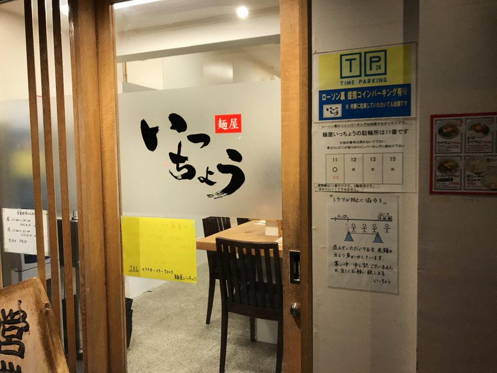 f:id:okuradesu:20190522151623j:plain