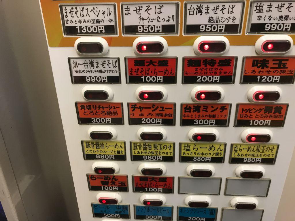 f:id:okuradesu:20190522151628j:plain