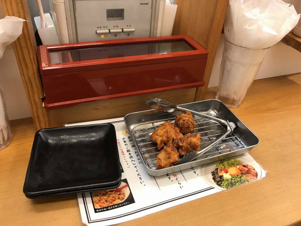 f:id:okuradesu:20190522151632j:plain