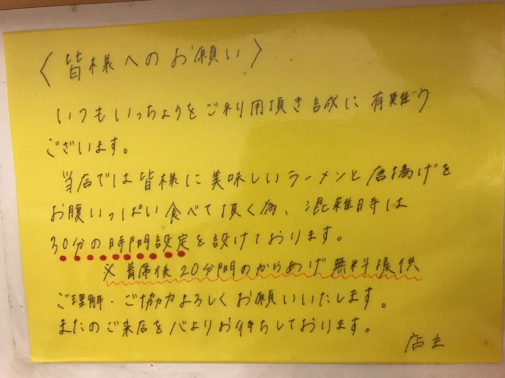 f:id:okuradesu:20190522151700j:plain