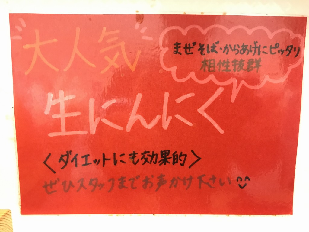 f:id:okuradesu:20190522151704j:plain