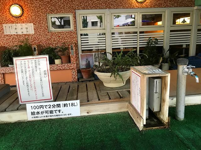 f:id:okuradesu:20190609143736j:plain