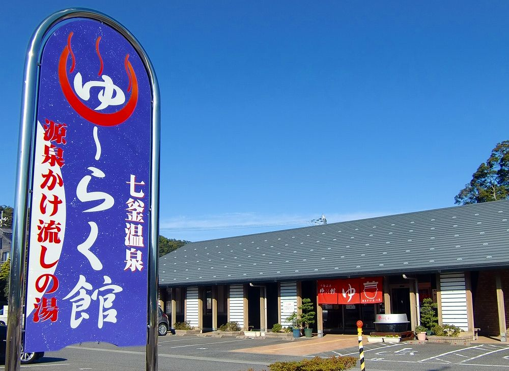 f:id:okuradesu:20190615040459j:plain