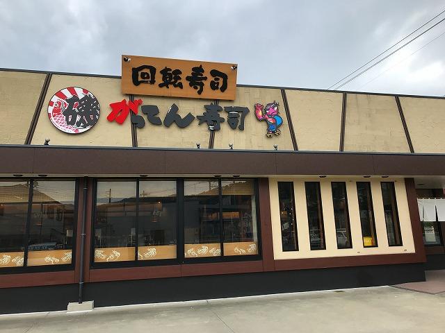 f:id:okuradesu:20190617040240j:plain