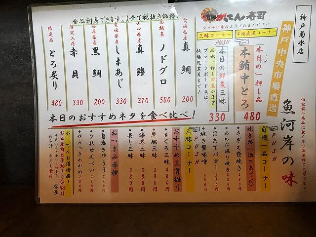 f:id:okuradesu:20190617040308j:plain