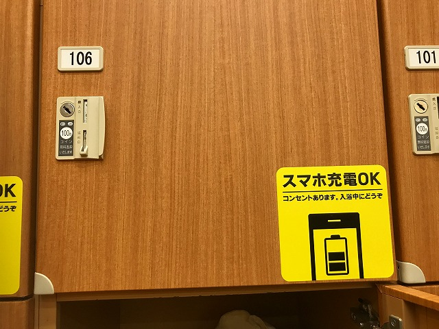 f:id:okuradesu:20190620234054j:plain