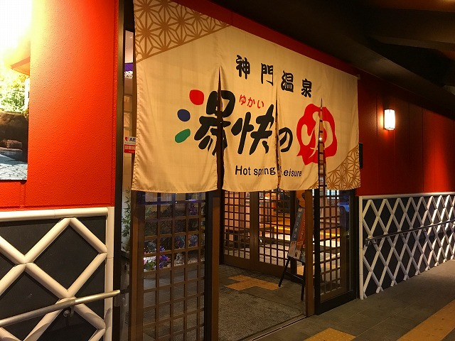 f:id:okuradesu:20190622144244j:plain