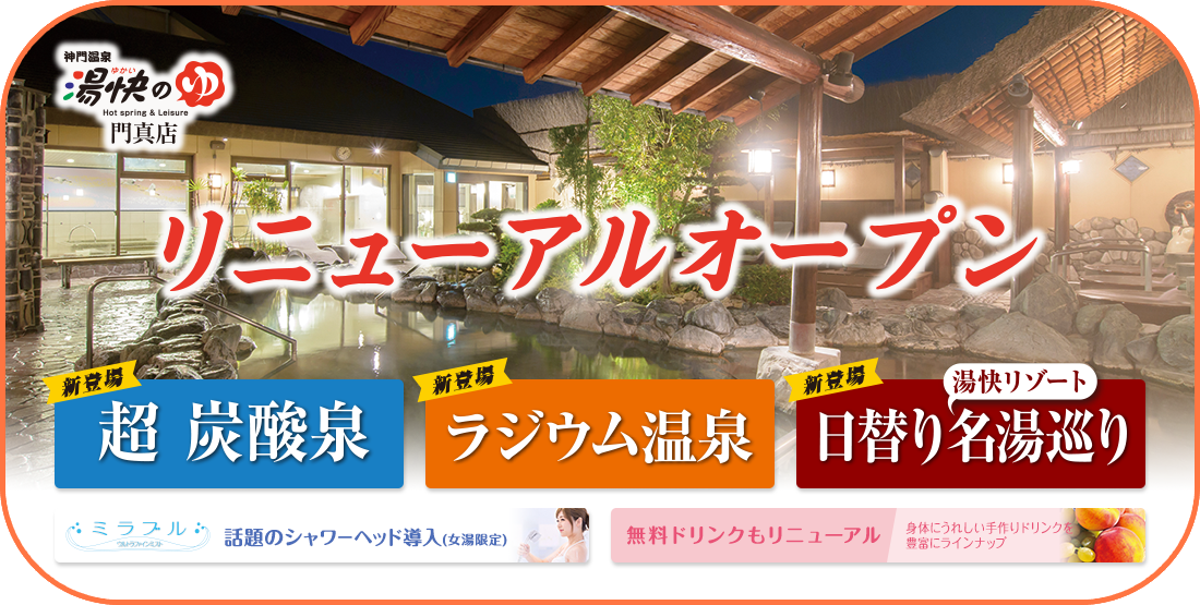 f:id:okuradesu:20190622151218p:plain