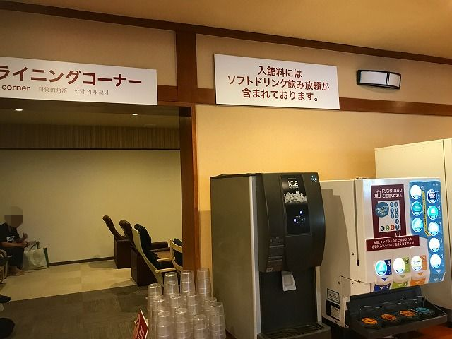 f:id:okuradesu:20190623033826j:plain