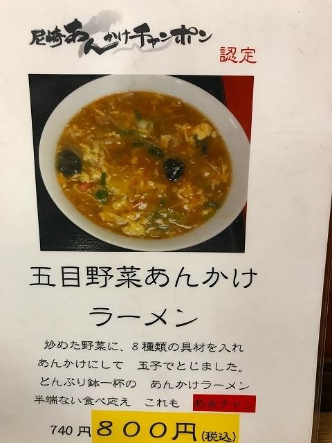 f:id:okuradesu:20190623151240j:plain