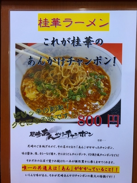 f:id:okuradesu:20190623151242j:plain